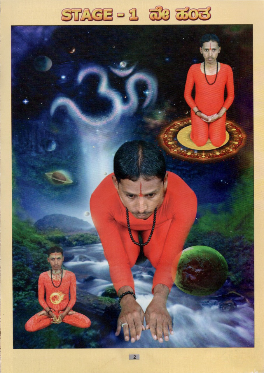 3G Yoga 10 Lessons Chapter-1 to Chapter-10